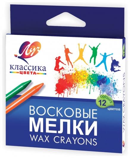 """Восковые мелки """"Классика"""", 12 цветов, картонная упаковка с европодвесом   Луч"""