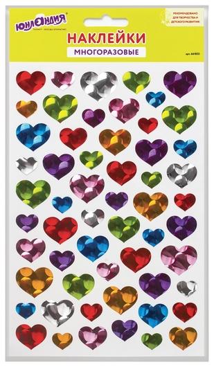 """Наклейки виниловые """"Сердца"""", многоразовые, голографические, 14х21 см   Юнландия"""