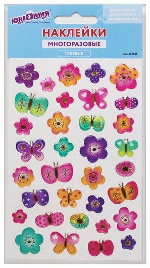 """Наклейки гелевые """"Бабочки и цветочки"""", многоразовые, с тиснением фольгой, 10х15 см   Юнландия"""