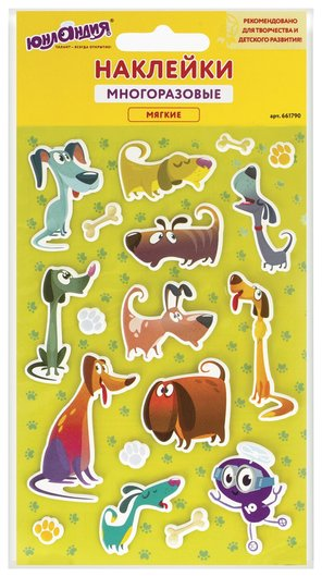"""Наклейки зефирные """"Собачки"""", многоразовые, 10х15 см   Юнландия"""