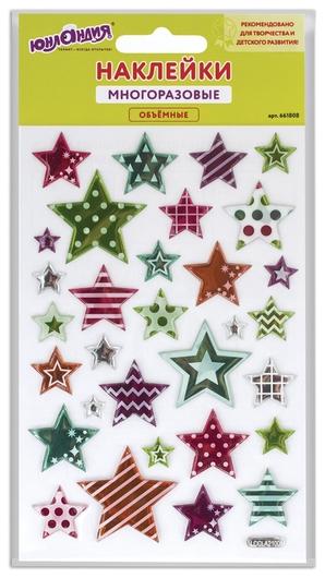 """Наклейки объемные """"Звезды"""", многоразовые, 10х15 см   Юнландия"""