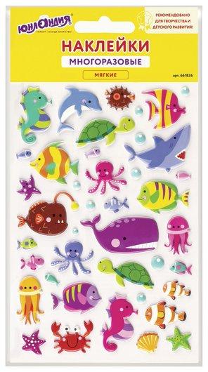 """Наклейки зефирные """"Морские обитатели"""", многоразовые, 10х15 см   Юнландия"""
