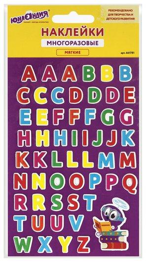 """Наклейки зефирные """"Английский алфавит"""", многоразовые, 10х15 см   Юнландия"""