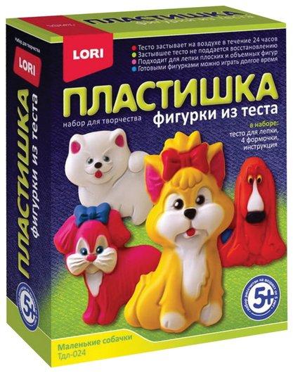 Набор для изготовления фигур из теста пластишка Маленькие собачки, тесто для лепки, формы Lori