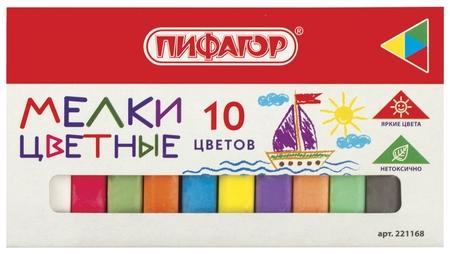 Мел цветной набор 10 шт., квадратный  Пифагор