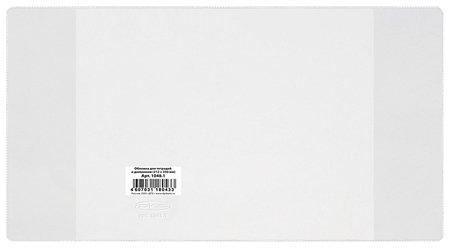 Обложка ПВХ для тетради и дневника, прозрачная, плотная, 120 мкм, 209х350 мм  Dps Kanc