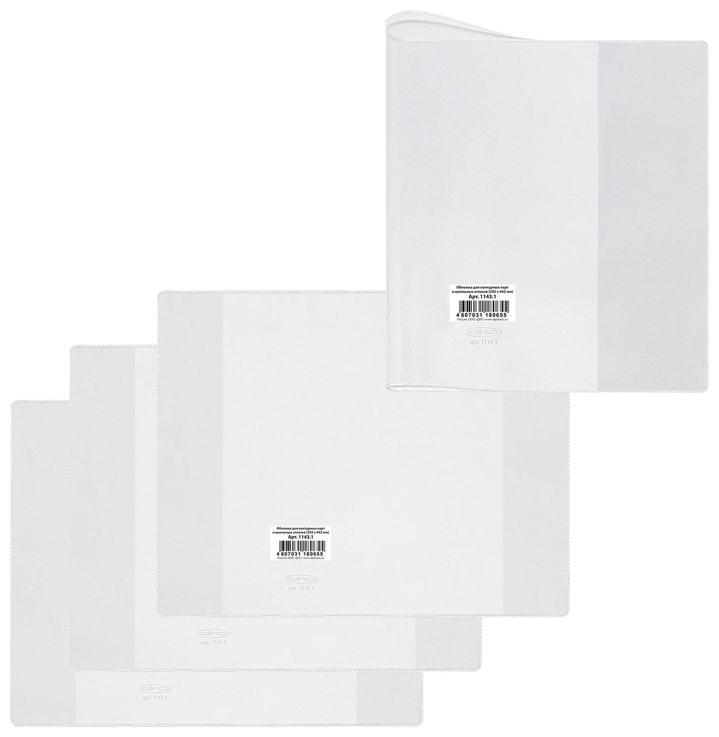 Обложка ПВХ для учебника и тетради А4, контурных карт, атласов, прозрачная, плотная, 120 мкм, 292х442 мм  Dps Kanc