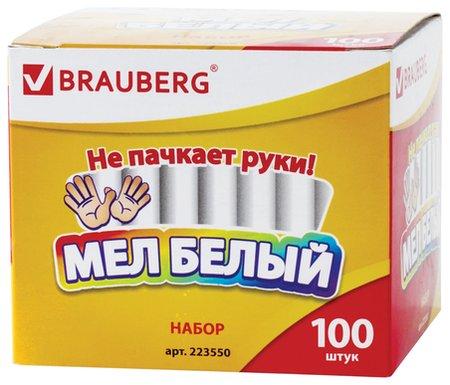 Мел белый антипыль, набор 100 штук, круглый  Brauberg