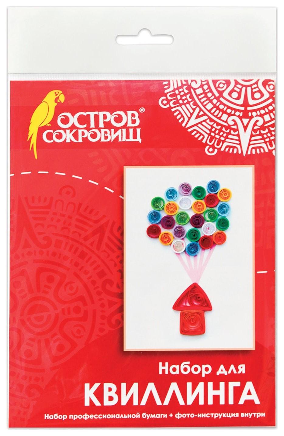Набор для квиллинга детский, 10 цветов, 38 полос, с эскизом Домик с шариками  Остров сокровищ