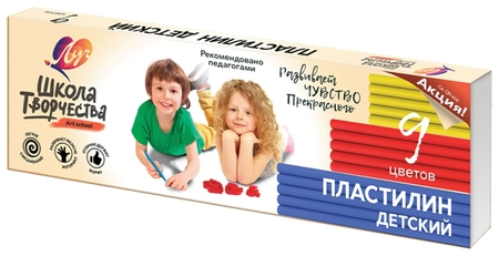 """Пластилин детский """"Школа творчества"""", 9 цветов, картонная упаковка   Луч"""