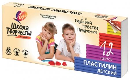 """Пластилин детский """"Школа творчества"""", 12 цветов, картонная упаковка   Луч"""