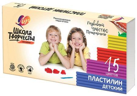"""Пластилин детский """"Школа творчества"""", 15 цветов, картонная упаковка   Луч"""