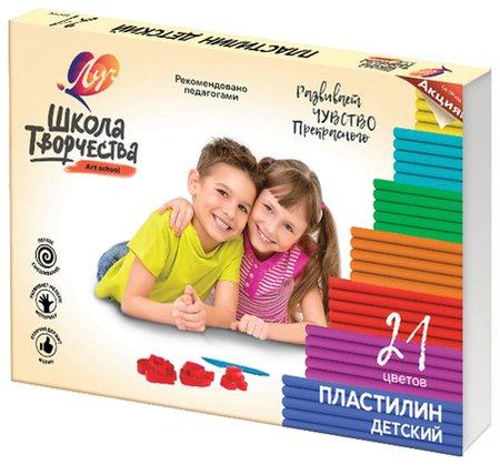 """Пластилин детский """"Школа творчества"""", 21 цвет, картонная упаковка   Луч"""