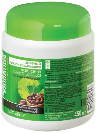 Бальзам-кондиционер зеленый каштан для объема и густоты волос  Белита - Витекс