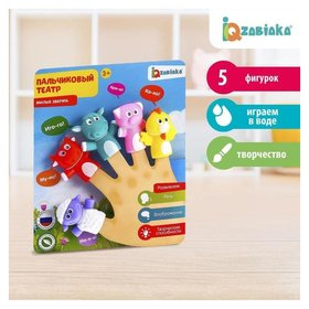 Набор пальчиковых игрушек Милые зверята