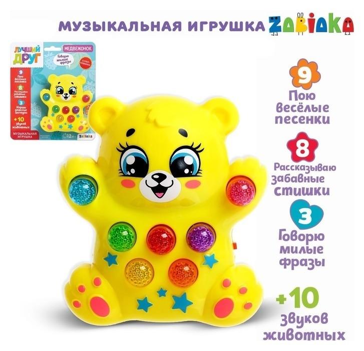 Музыкальная игрушка Медвежонок, световые и звуковые эффекты  Zabiaka