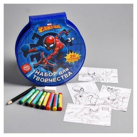 Набор для рисования Самый быстрый Человек-паук 20 предметов  Marvel