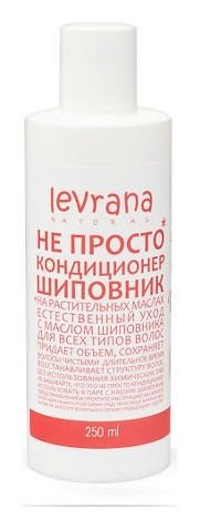 Кондиционер для волос Не просто Шиповник  Levrana