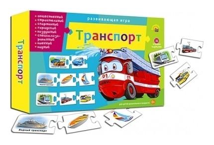 Настольная игра Транспорт   Рыжий кот