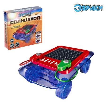 Конструктор Солнцеход 2 источника энергии 16 деталей  Эврики