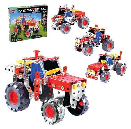 Конструктор металлический Трактор 4 в 1 160 деталей  Unicon