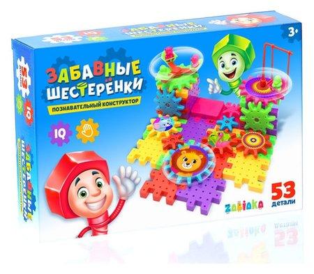 Конструктор Забавные шестерёнки 53 детали  Iq-zabiaka