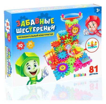 Конструктор Забавные шестерёнки 81 деталь  Iq-zabiaka