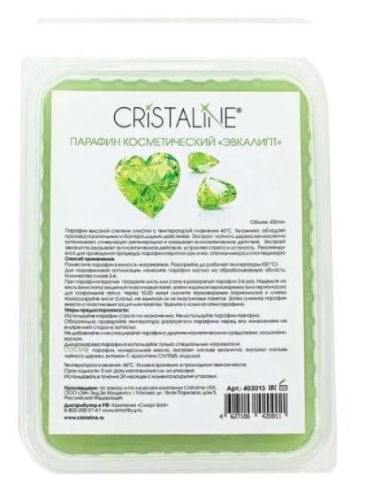 Парафин косметический Эвкалипт  Cristaline