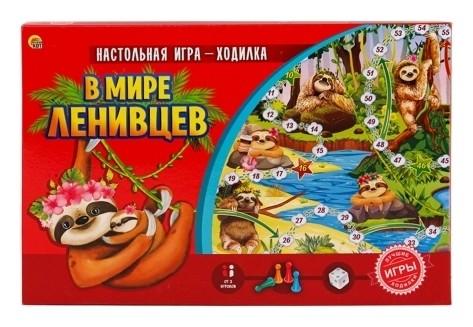 """Настольная игра """"В мире ленивцев""""  Рыжий кот"""