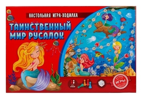 """Настольная игра """"Таинственный мир русалок""""  Рыжий кот"""