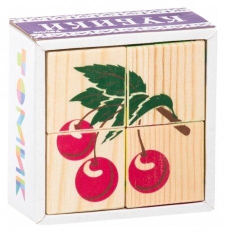 Кубики Фрукты-ягоды 4 элемента  Томик