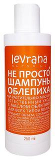 Шампунь для волос Не просто Облепиха  Levrana