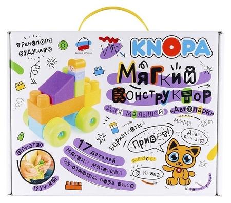 Мягкий конструктор для малышей Автопарк  Knopa