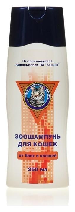 Шампунь для кошек от блох, 250 мл  Барсик