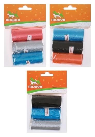 Пакеты для уборки за собаками однотонные (3 рулона по 15 пакетов), микс цветов  Пижон