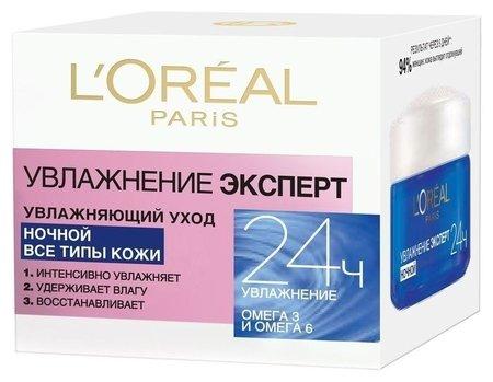 """Крем для лица """"Увлажнение эксперт"""" (ночной), для всех типов кожи  L'Oreal"""