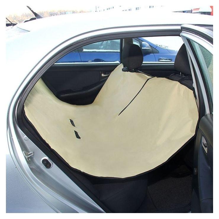 Авточехол непромокаемый на заднее сиденье, 143 х 129 см, микс цветов  Пижон