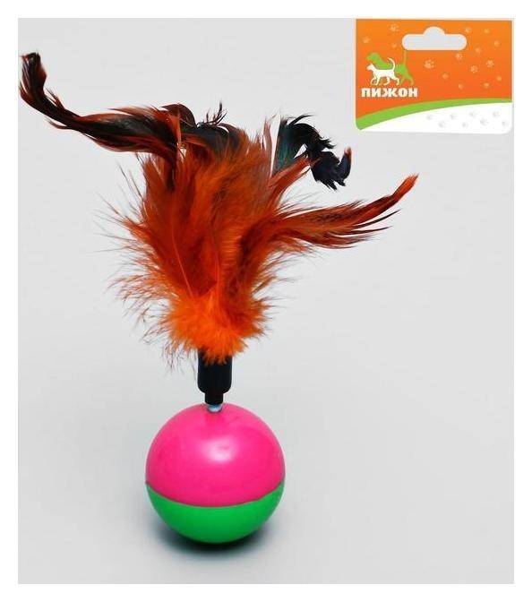 Игрушка-неваляшка для кошек с перьями, микс цветов  Пижон