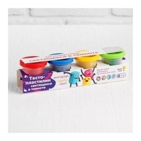 Тесто для лепки светящееся в темноте 4 цвета  Genio Kids