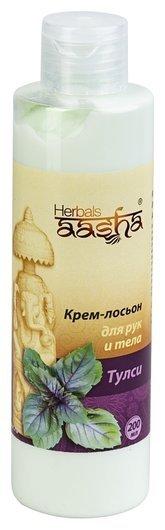 Крем-лосьон для рук и тела Тулси Aasha Herbals