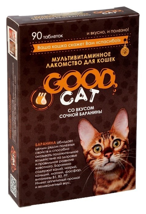 Мультивитаминное лакомство GOOD CAT для кошек, сочная баранина, 90 таб  Good cat