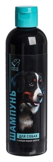 Шампунь гипоаллергенный для собак  Пушистое счастье