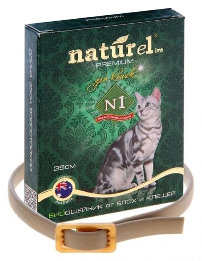 Био-ошейник для кошек NATUREL BIO от блох, клещей, мух, власоедов, вшей и комаров (длина 35 см)  Compаnion
