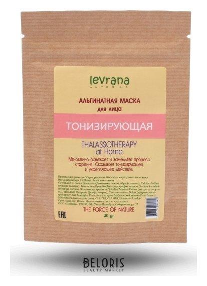 Маска для лица альгинатная Тонизирующая с эфирным маслом апельсина и экстрактом барбадосской вишни Levrana Thalassotherapy at Home
