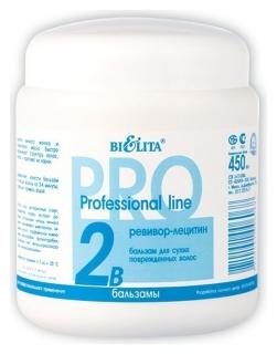 Бальзам для волос ревивор-лецитин для сухих и поврежденных волос 2B  Белита - Витекс