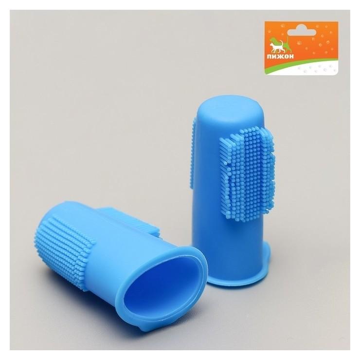 Набор двухсторонних резиновых напальчников для чистки зубов животных, 2 шт, микс цветов  Пижон
