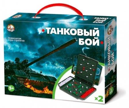 Игра настольная Танковый бой  Десятое королевство