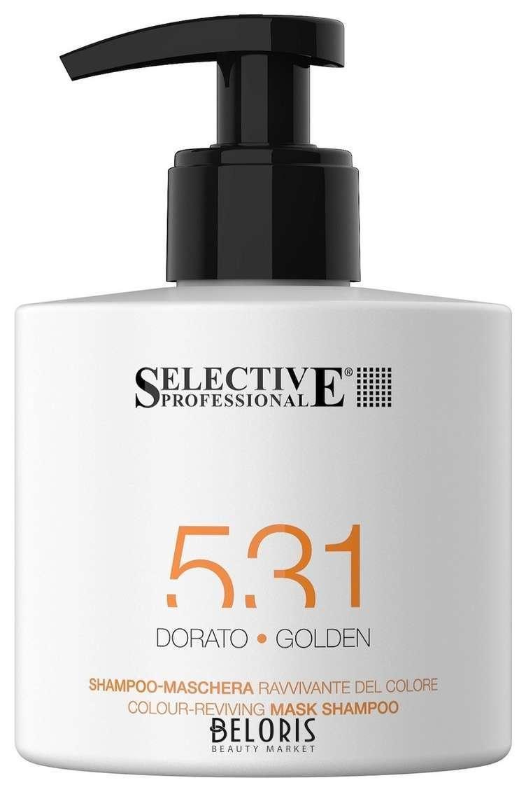Шампунь-маска для возобновления цвета волос золотистый Selective Professional «531»