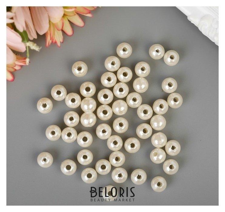 Набор бусин декоративных пластик Жемчуг (набор 50 шт) 0,8х0,8 см Арт узор