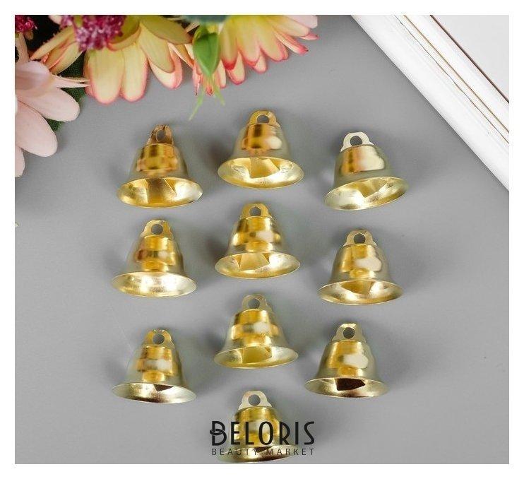Набор декора для творчества Колокольчики золотистые, d=2,1 см, 10 шт. Арт узор